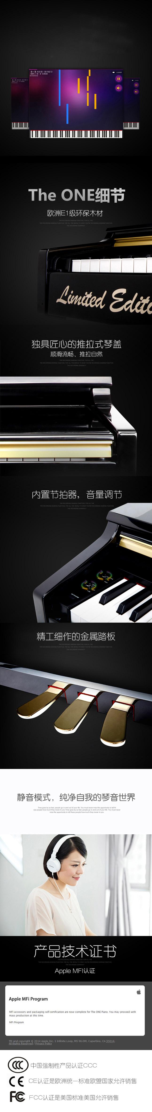 the one智能钢琴烤漆版